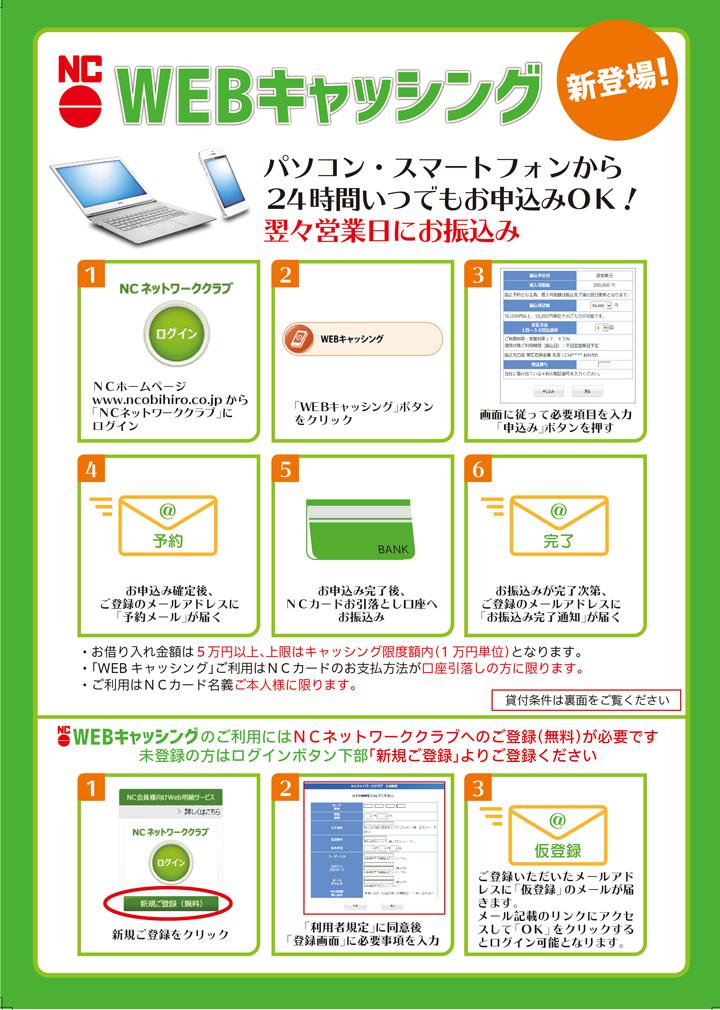 web_img002.jpg