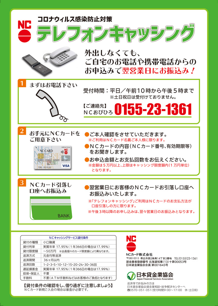 web_img003.jpg